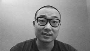 Junxin Huang